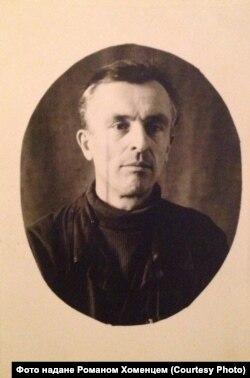 Михайло Равлінко
