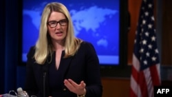 U.S. -- Acting US State Department spokesperson Marie Harf conducts a daily press briefing at the State Department in Washington, April 8, 2015