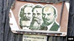 Коммунисты против роста тарифов и цен. Плакат в Архангельске
