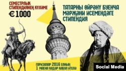 Finand -- Tatar center in Tampere opens stipend for Tatar studies
