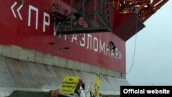 Акция Гринпис против добычи нефти в Арктике