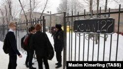 У школы №127 в Мотовилихинском районе Перми, где произошла драка с применением ножей.