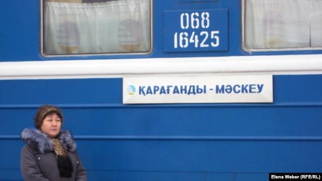 Мира список карт схемы метро тульскаяпрограмма предназначена для москвы- маршрутное такси.