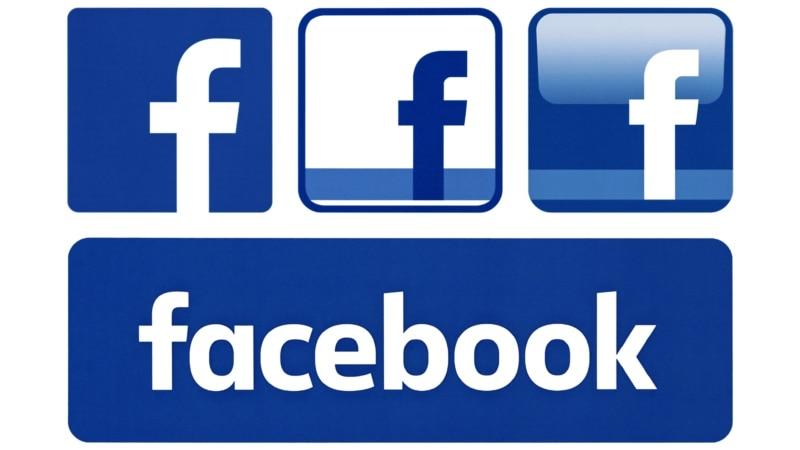 Facebook-ի տեղեկատվական անվտանգության գծով գլխավոր պաշտոնյան հեռանում է ընկերությունից
