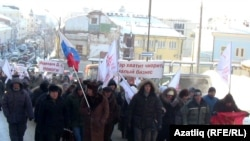Employees rally against the administration of Kazan