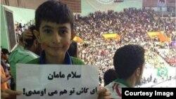 بعد از پیروزی انقلاب ایران در سال ۱۳۵۷، در راستای سیاستهای تفکیک جنسیتی جمهوری اسلامی، حضور زنان در ورزشگاهها ممنوع شد
