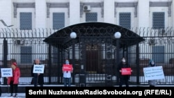 Акция в поддержку Навального в Киеве