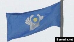 ԱՊՀ դրոշը, արխիվ