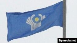 ԱՊՀ դրոշը