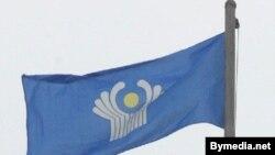 Azərbaycan, Gürcüstan və Ukrayna prezidentləri MDB dövlət başçılarının Bişkek görüşünə qatılmayıblar