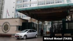 Russiýanyň paýtagty Moskwadaky birtan ilçihanasy