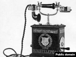 Telefon, 1896