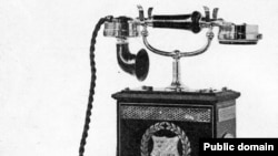 Sweden - telephone , 1896