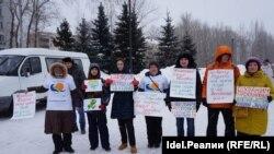 Экологические активисты у Казанки