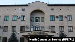 Верховный суд Ингушетии, Магас