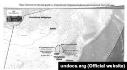 """Данные российской РЛС под Иркутском, полученные во время первого запуска ракеты """"Хвасон-14"""" 4 июля и представленные членам Совбеза ООН"""
