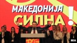 Выступление Николы Груевского на проправительственном митинге 18 мая