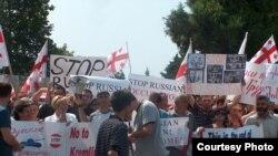 Демонстрация в Поти против российского присутствия. 25 августа 2008