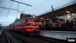 Російський потяг у Сімферополі