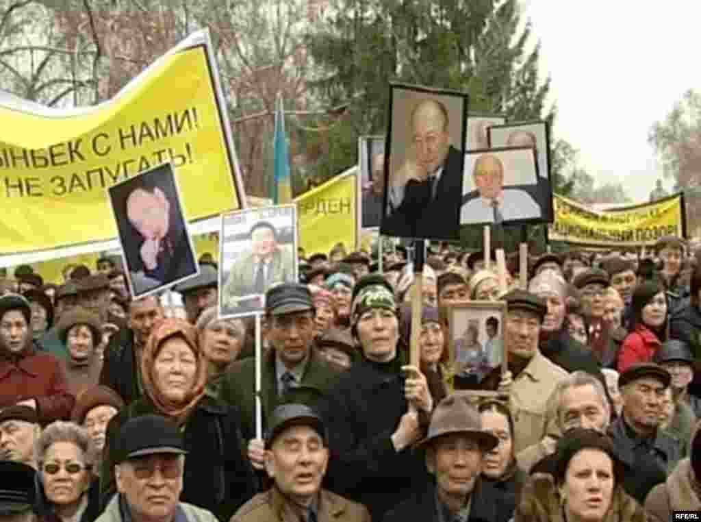 Тайны смерти Алтынбека Сарсенбаева #20