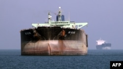 An oil tanker is seen off the port of Bandar Abbas, southern Iran. File photo