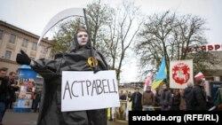 Чарнобыльскі шлях — 2016