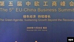 Pamje nga samiti BE-Kinë, në vitin 2009