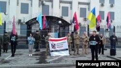 Kyiv Rusiye elçihanesi yanındaki aktsiya, 2017 senesi mart 16 künü