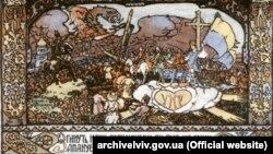 Украінскі плякат 1917 году