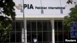 The Pakistan International Airlines (PIA) office in Islamabad