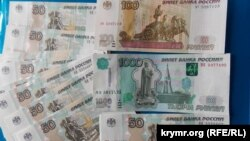 Ռուսական ռուբլու թղթադրամներ