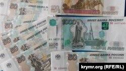 Russia -- Russian rubble, money