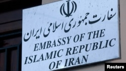 Посольство Ирана в Великобритании