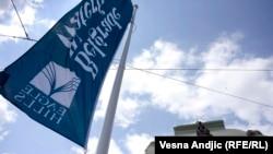 """Zastave """"Beograd na vodi"""""""