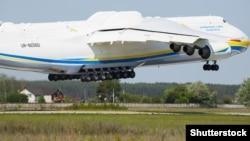 Украинский АН-225 «Мрия»