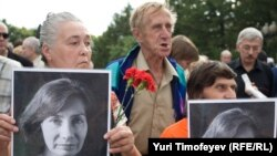 Supporters hold pictures of slain activist Natalya Estemirova at a rally in Moscow.