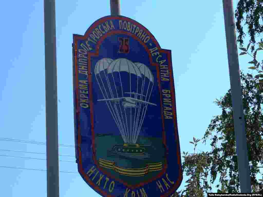 Вшанування пам'яті загиблих в Іл-76 у військовій частині в селищі Гвардійському
