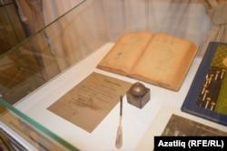 Татар әдәбияты музее