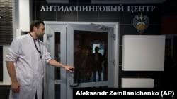 Московская антидопинговая лаборатория, 24 мая 2016
