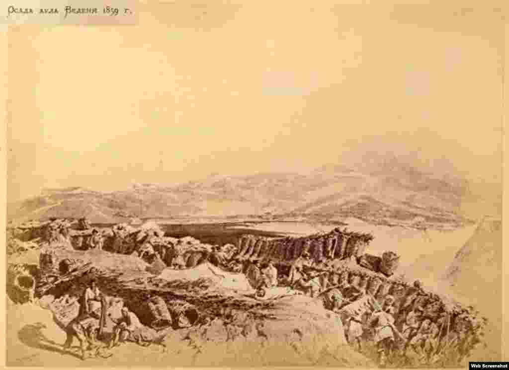 Ведено ауылын қоршау. 1859 жыл..