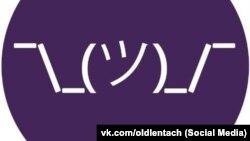 """Логотип сообщества """"Лентач"""" в соцсети """"ВКонтакте"""""""
