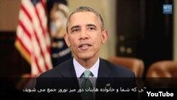 Барак Обама ҳангоми табрикоти наврӯзӣ
