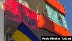 Банер із закликом звільнити Олега Сенцова турецькою на фасаді культурного центру української громади в Анталії. 4 листопада 2018