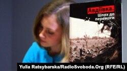На презентації книги «Авдіївка. Шлях до перемоги». Дніпро, 27 березня 2019 року