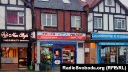 Un magazin polonez la Londra