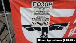 Одесса, антимайдан, Куликово поле