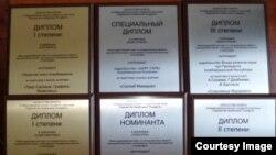 27-ci Moskva Beynəlxalq kitab sərgi-yarmarkası