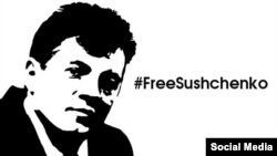Ukraine -- Poster demanding release of Roman Sushchenko which detained by FSB in Russia
