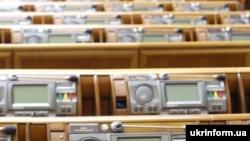 Парламентарии готовы к работе над конституционной реформой