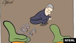 "Karikatura Predraga Koraksića Coraxa ""Promena"""